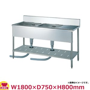 スギコ SUGICO 期間限定 二槽水切り付シンク 750シリーズ SS-2SL-187 SS-2SR-187 新品 送料無料 W1800×D750×H800 送料無料 代引不可