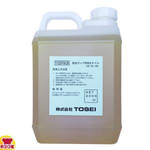 TOSEI 真空ポンプ用純正オイル No.100 2000cc(送料無料、代引OK)