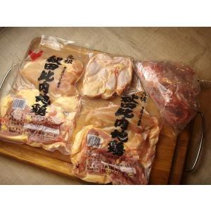 【送料 972円 】秋田・比内地鶏1羽(約2kg)【中抜き丸鶏】