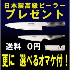 ■ G-2:牛刀<BR> 全長:33.0cm / 刃渡り:20.0cm / 重量:160...