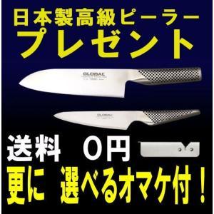 ■ G-46:三徳 全長:30.0cm / 刃渡り:18.0cm / 重量:170g / 刃付け:両...