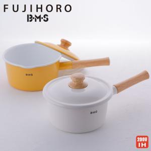 富士ホーロー BMS ビームス シンプル ホーロー ソースパン 18cm 2.3L イエロー・ホワイト IH対応 BMS-18SD ホーロー鍋 片手鍋 送料無料|cooking-clocca