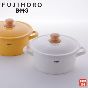 富士ホーロー BMS ビームス シンプル ホーロー キャセロール 20cm イエロー・ホワイト IH対応 ホーロー鍋 両手鍋 送料無料|cooking-clocca