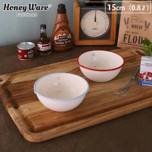 富士ホーロー BMS ビームス ホーロー 片口 ボウル 15cm 0.8L 調理用ボウル ホーローボール cooking-clocca