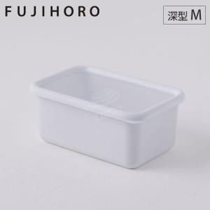 富士ホーロー 深型角容器M|cooking-clocca