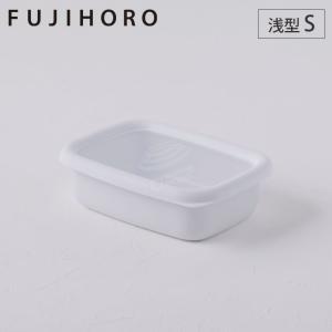 富士ホーロー 浅型角容器S|cooking-clocca