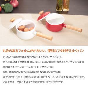 富士ホーロー ホーロー ミルクパン15cm フタ付き レッド・ホワイト|cooking-clocca|02
