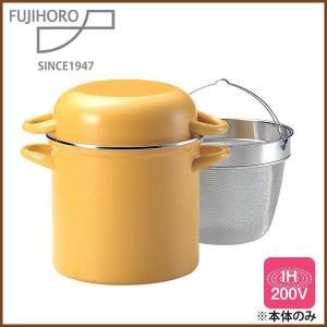 ホーロー パスタポット20cm 6.2L (バスケット・ポリフタ付き) イエロー  富士ホーロー】◆IH対応|cooking-clocca