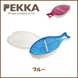 【PEKKA(ペッカ)】さかなの大根おろし(スライサー・薬味おろしにも使える) フタ・受け皿付きセット ブルー◆おろし器/おろし金/大根おろし器/だ|cooking-clocca