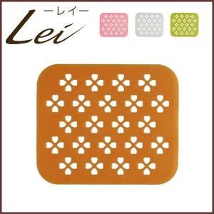 【Lei -レイ-】シンクマット シリコン クローバー柄 オレンジ◆リッチェル/マット/水切りマット/耐熱/シンクまわり/トリベット/鍋敷き/鍋しき|cooking-clocca