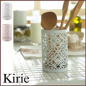 Kirie(キリエ) キッチンツールスタンド ホワイト◆ツールスタンド/カトラリースタンド/キッチンツール 収納/箸立て/箸たて/おたま/スタンド/|cooking-clocca