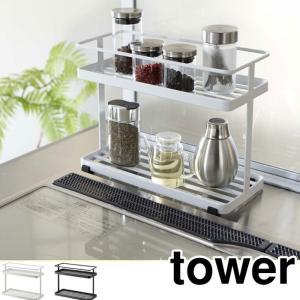 Tower(タワー) キッチンスタンド ホワイト◆調味料ラック/スパイスラック/スチールラック/調味料/ストッカー/スタンド/白色/スリム/キッチン|cooking-clocca
