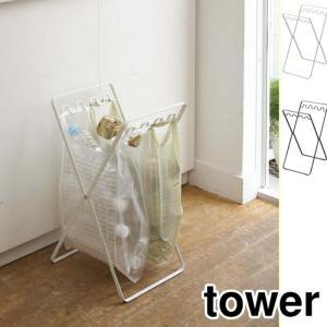 レジ袋スタンド Tower(タワー) ホワイト◆ダストボックス/レジ袋ホルダー/ゴミ箱/ポリ袋ホルダー/ゴミ袋ホルダー/ゴミ袋/ビニール袋/ホルダー|cooking-clocca