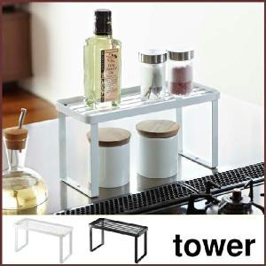 Tower(タワー) キッチンラック ホワイト◆yamazaki/山崎実業/白色/キッチン/スリム/調味料/スパイス/調味料ラック/スパイスラック/|cooking-clocca