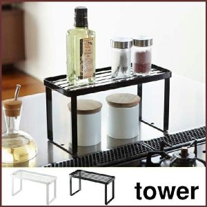 tower タワー キッチンラック ブラック 山崎実業 キッチン|cooking-clocca