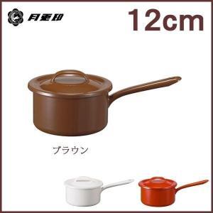【月兎印】ホーロー ソースパン 12cm 0.7L ブラウン|cooking-clocca