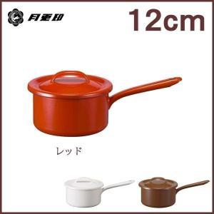 【月兎印】ホーロー ソースパン 12cm 0.7L レッド|cooking-clocca