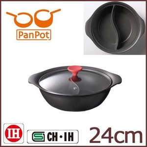 【 PanPot (パンポット) 】 w-Pot IH 仕切り鍋 24cm 3.1L◆ダブルポット/IH対応/ih 200v対応/土鍋風/卓上鍋/多|cooking-clocca