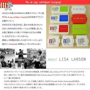 【LISA LARSON リサラーソン】マイキー ランチボックス S 保冷剤一体型ランチボックス ジェルクール GEL‐COOL|cooking-clocca|05