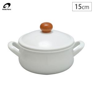 野田琺瑯  POCHIKA ポーチカ ホーローキャセロール 15cm 1.1L ホワイト 日本製|cooking-clocca