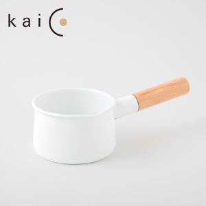 【kaico】ホーロー ミルクパン S 13cm 0.92L ホワイト◆カイコ/琺瑯/白色/ホワイト/片手鍋/ホーロー鍋/琺瑯鍋/離乳食/調理器具/|cooking-clocca