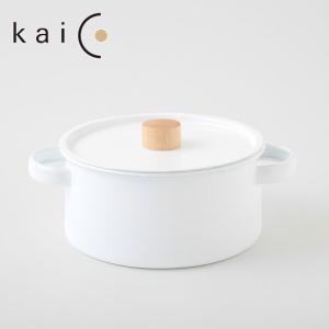 【kaico】ホーロー 両手鍋 20cm 2.6L ホワイト◆ih対応/IH 200V/カイコ/琺瑯/白色/ホワイト/蓋付き/フタ付き/20センチ/|cooking-clocca