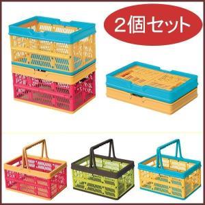 <送料無料><2個セット> フォールディングボックス (ピンク・グリーン・オレンジ)◆スタッチボックス/かご/カゴ/ボックス/インテリア/雑貨/キッ|cooking-clocca