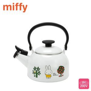miffy ミッフィー 笛吹きケトル 1.6L 富士ホーロー MFN-1.6WK ホーローケトル やかん|cooking-clocca