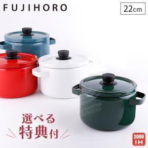 Solid ソリッド ホーロー ディープキャセロール 22cm IH対応 富士ホーロー ハニーウェア 全4色 ホーロー鍋 深鍋 両手鍋 深型 送料無料|cooking-clocca