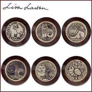 LISA LARSON リサラーソン 益子の皿 /小皿 平皿 益子焼  食器 陶器 北欧 雑貨 日本製/|cooking-clocca