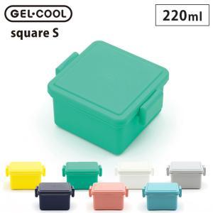 GEL-COOL ジェルクール スクエアS 220ml 保冷剤一体型ランチボックス 全20色 三好製作所 ランチグッズ 日本製 cooking-clocca