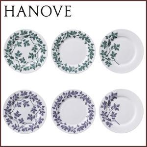 HANOVE ハノーヴェ クラシック プレート 20cm|cooking-clocca