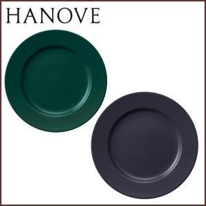 HANOVE ハノーヴェ クラシック プレート 25cm|cooking-clocca