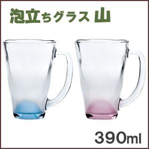 泡立ちグラス 山 ビアマグ (ブルー・ピンク) 390ml /ビールジョッキ ガラス|cooking-clocca