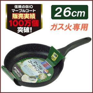 【BIO】軽量 マーブルコート フライパン 26cm ガス火専用 4層+4層マーブルコーティング|cooking-clocca