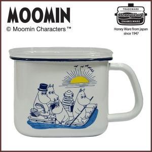 <送料無料>MOOMIN ムーミン ホーロー ストックポット角型|cooking-clocca