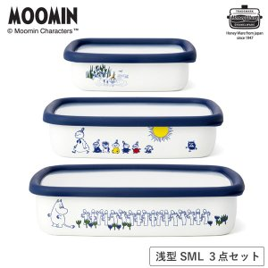 <送料無料>MOOMIN ムーミン ホーロー 浅型容器 SML 三個セット|cooking-clocca