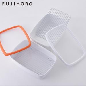 富士ホーロー アミ付きホーロー容器 天ぷらバット 保存容器 水切り 網付きバット|cooking-clocca