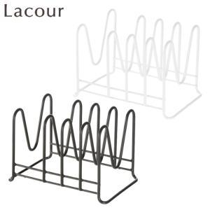 Lacour ラクール マルチグラススタンド ホワイト ダークグレー 22421-2 22422-9 リッチェル Richell キッチン用品 cooking-clocca