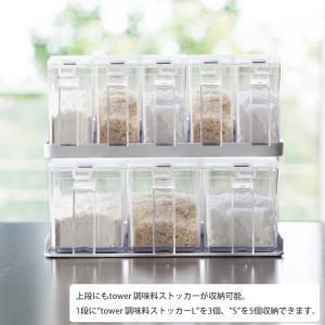 tower タワー 調味料ストッカー 3個&ラックセット ホワイト・ブラック 山崎実業 キッチン|cooking-clocca|04