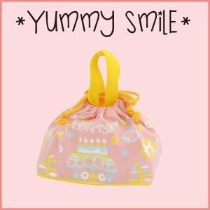 キッズ ランチ巾着 ピンク YUMMY SMILE ヤミースマイル ランチバッグ 巾着袋 お弁当 ランチバック 弁当袋 お弁当袋|cooking-clocca