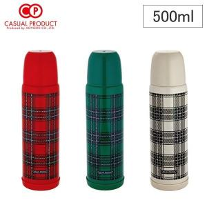 CASUAL PRODUCT エジンバラII サーモスボトル 500|cooking-clocca