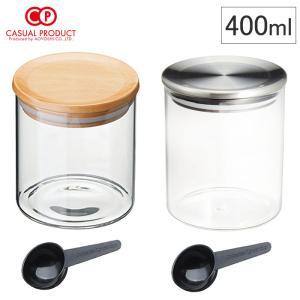CASUAL PRODUCT スタンダード ガラスキャニスター 400ml ウッドリッド/ステンレスリッド 計量スプーン付き 青芳製作所 コーヒー 茶葉 保存容器|cooking-clocca