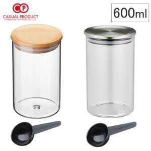 CASUAL PRODUCT スタンダード ガラスキャニスター 600ml ウッドリッド/ステンレスリッド 計量スプーン付き 青芳製作所 コーヒー 茶葉 保存容器|cooking-clocca