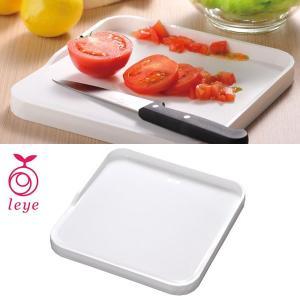 オークス レイエ こぼれにくいフチ付きミニまな板 LS1503|cooking-clocca