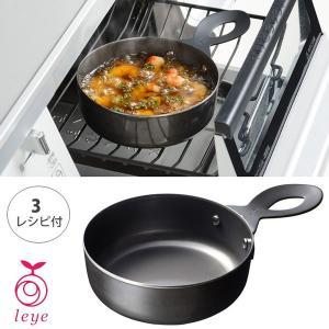 オークス レイエ グリルココット LS1527|cooking-clocca