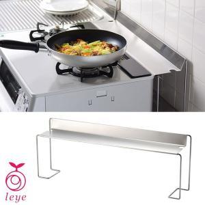 レイエ コンロすきまラック ステンレス LS1543 オークス 送料無料|cooking-clocca