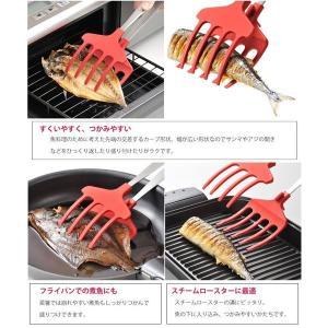 ウチクック おさかなキャッチャー UCS10 レッド ブラック オークス|cooking-clocca|02