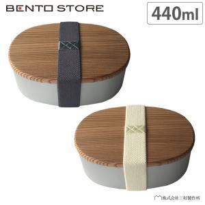 BENTO STORE 木蓋のアルミお弁当箱 小判型 大 440ml 三好製作所 ランチボックス 送料無料 cooking-clocca