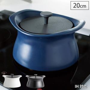 ベストポット 20cm IH bestpot モラトゥーラ 全3色 IH対応 無水調理鍋 蓄熱調理 土鍋 ご飯鍋 3合 送料無料の画像